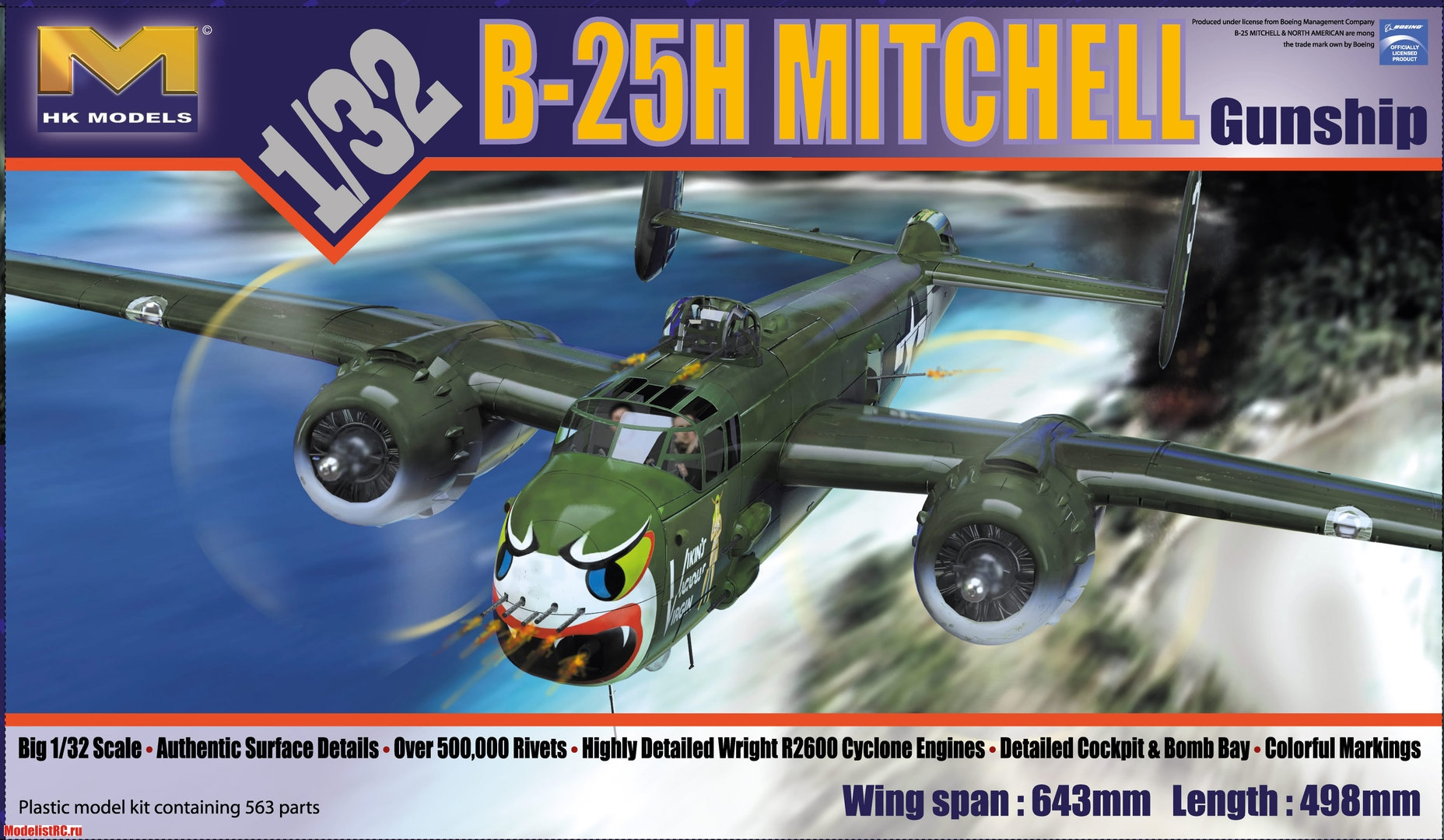 01E03 HK model 1/32 B-25H Mitchel Gunship