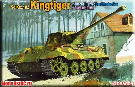 6209 Dragon 1/35 Sd.Kfz.182 Kingtiger Henschel Turret Last Production w/Transport Track