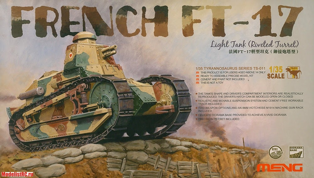 TS-011 Meng 1/35 FRENCH FT-17 LIGHT TANK (RIVETED TURRET)