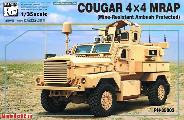 1/35 COUGAR 4X4 MRAP (Mine-Resistant Ambush Protected) PH35003