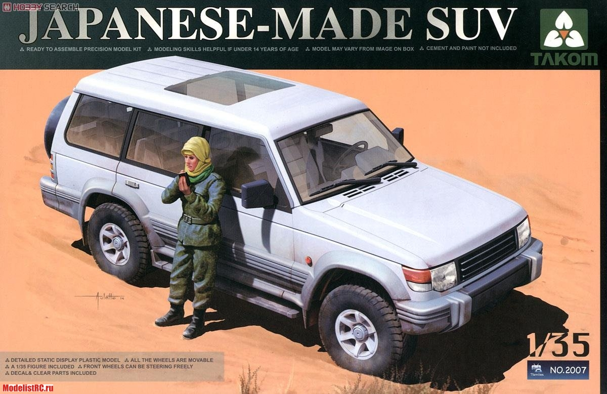 1/35 Japanese-Made SUV 2007