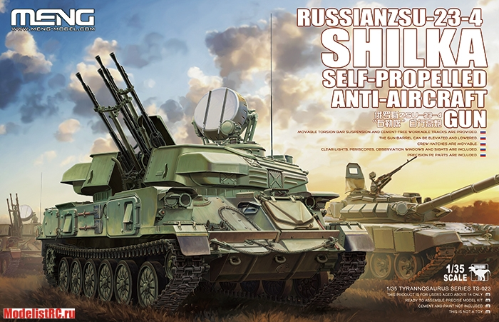 TS-023 Meng 1/35 RUSSIAN ZSU-23-4 SHILKA SELF-PROPELLED ANTI-AIRCRAFT GUN