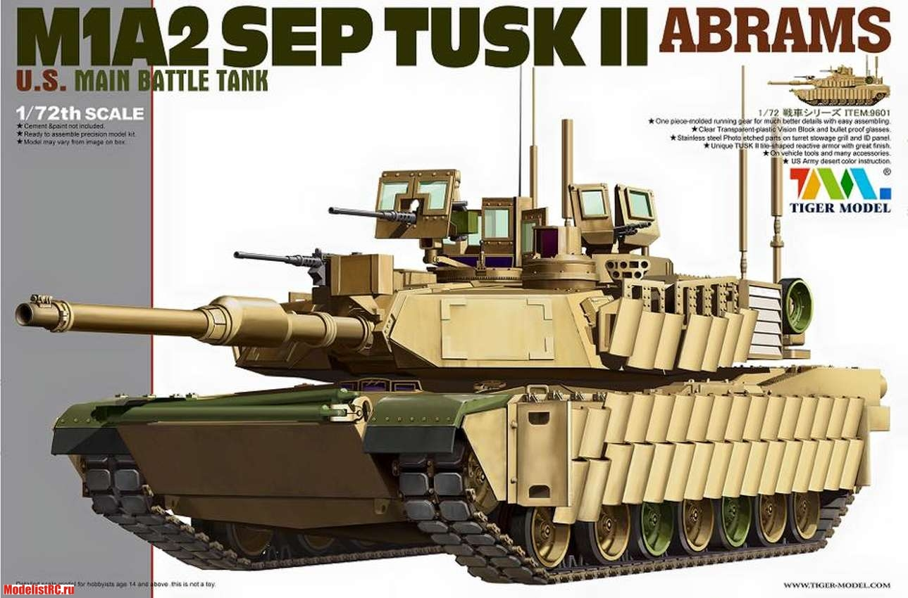 1/72 U.S. Main Battle Tank M1A2 SEP TUSK II Abrams