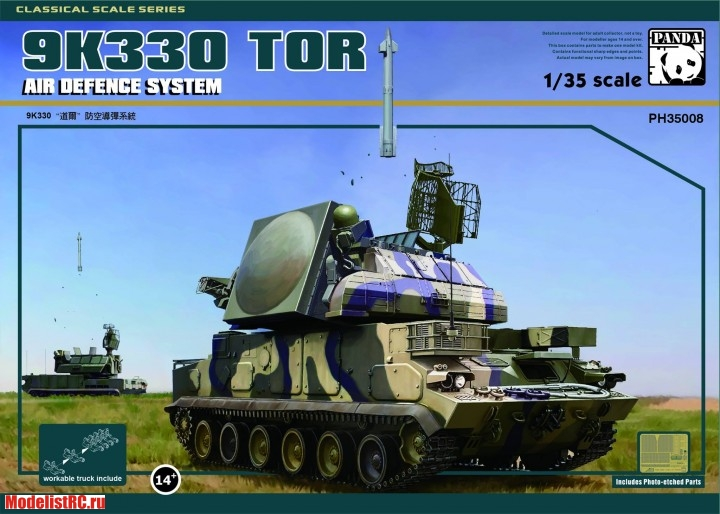 PH35008 1/35 9K330 Russian TOR-M1 Missile System