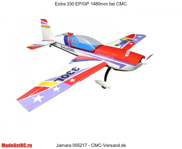 EXTRA 330L 1480mm
