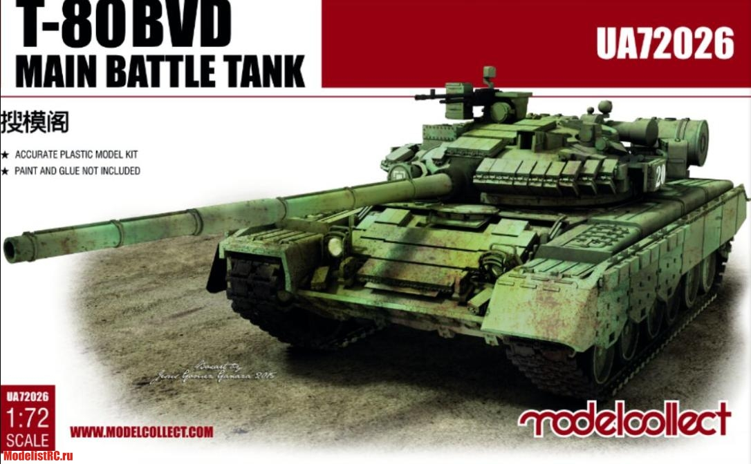 UA72026 T-80BVD Main Battle Tank