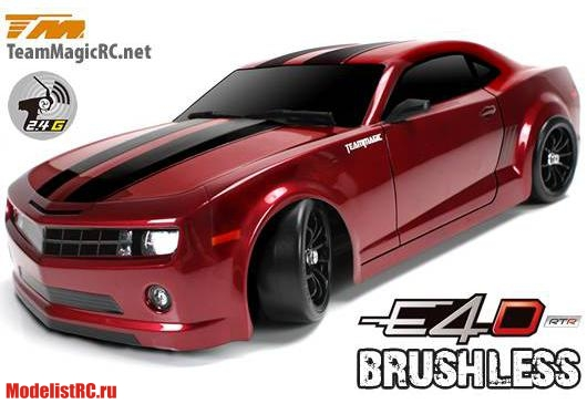 Дрифт 1/10 электро E4D CMR RTR (Brushless Spec.)