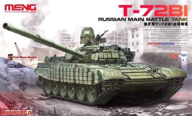 TS-033 Meng 1/35 RUSSIAN MAIN BATTLE TANK T-72B1
