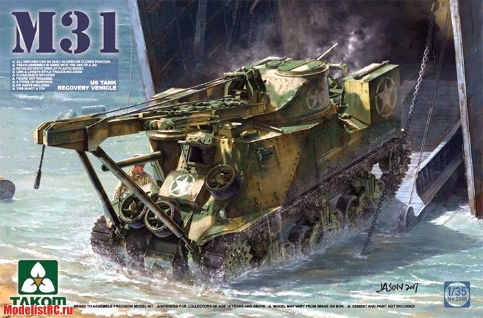 2088 Takom 1/35 M31 US Tank Recovery Vehicle
