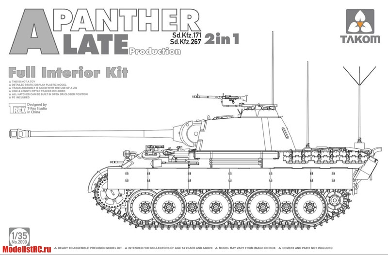 2099 Takom 1/35 Panther Ausf. A late prod. (full interior)
