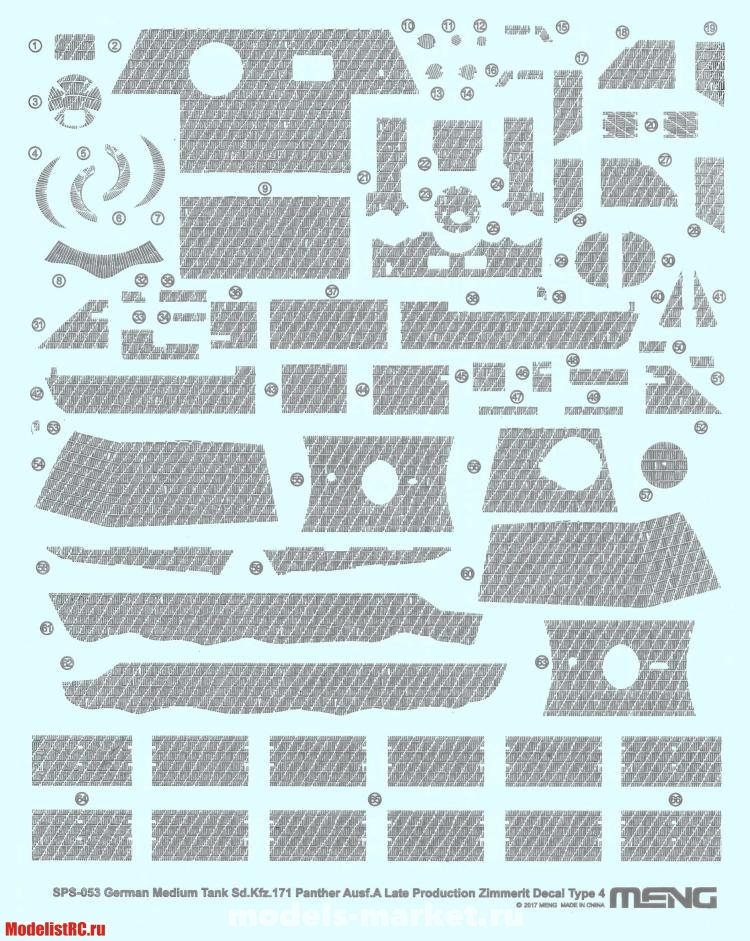 SPS-053 Meng 1/35 German Medium Tank Sd.Kfz.171 Zimmerit Decal Type 4
