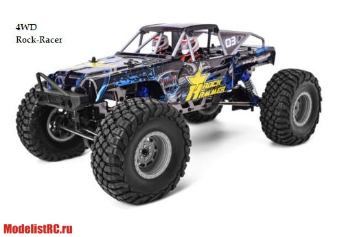 HSP RGT Hobby Cruiser РК-4 Waterproof 4WD RTR