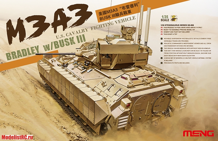SS-006 Meng 1/35 U.S. CAVALRY FIGHTING VEHICLE M3A3 BRADLEY w/BUSK III