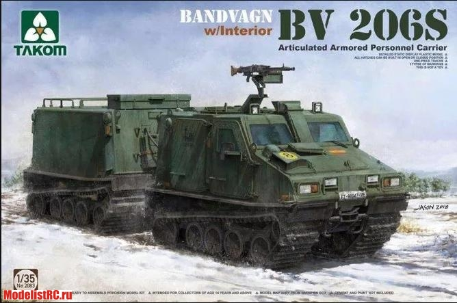 2083 Takom 1/35  Bandvagn Bv 206S Articulated Armored Personnel Carrier