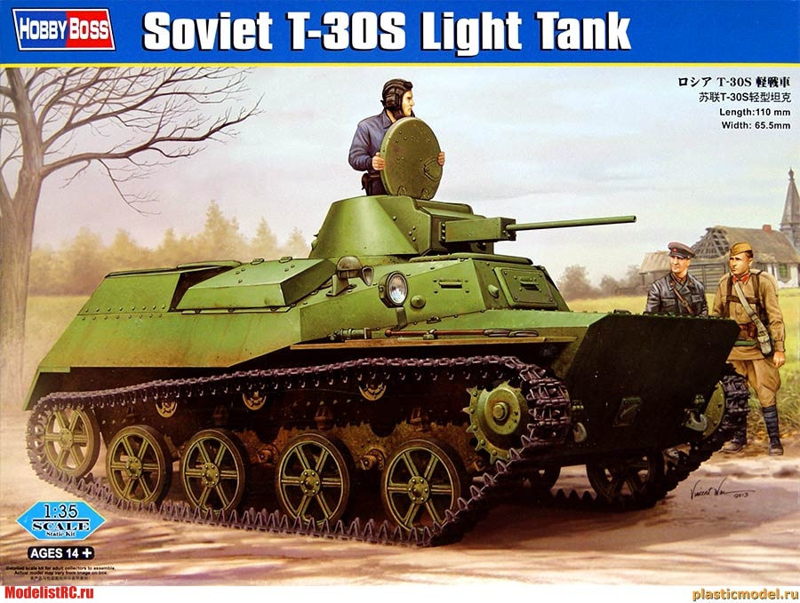 83824 Hobby Boss 1/35 Russian T-30S Light Tank