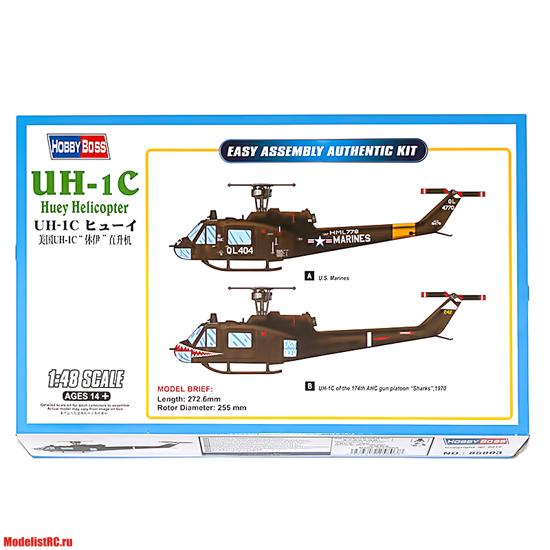 85803 Hobby Boss 1/48 UH-1C Huey Helicopter