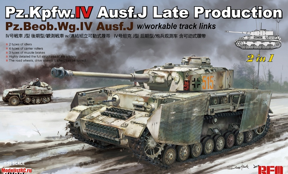 RM-5033 RMF 1/35 PZ.KPFW.IV AUSF.J LATE PRODUCTION