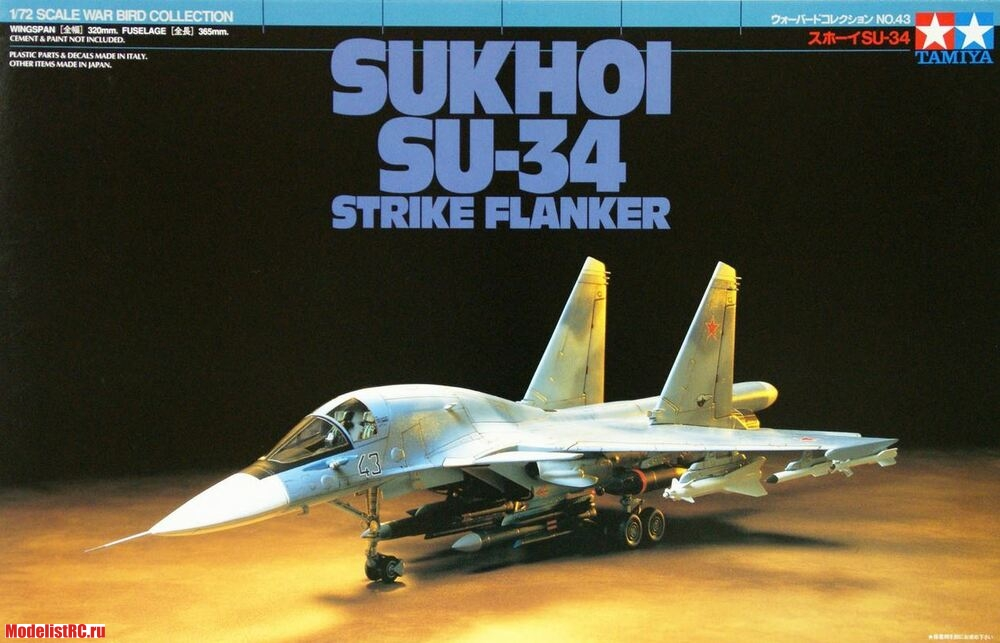 Tamiya 60743 1/72 Scale Model Aircraft Fighter Kit Sukhoi Su-34 Strike Flanker