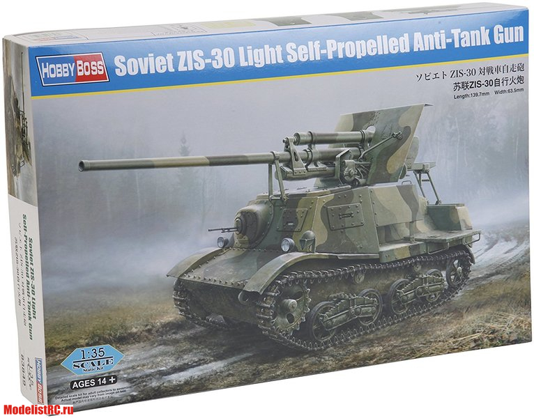 83849 HobbyBoss 1/35 Soviet Z&S-30 Light Self-Propelled Anti-Tank Gun