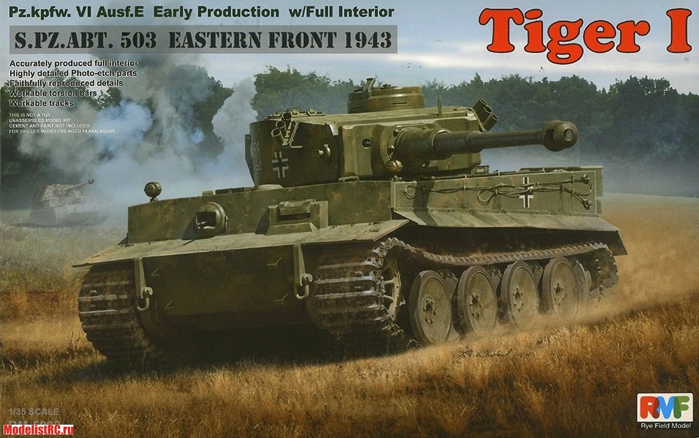 RM-5003 Rye Field Model 1/35 Pz.kpfw.VI Ausf. E Early Production Tiger I