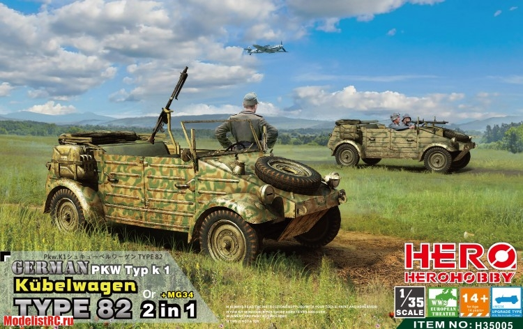H35005 KUBELWAGEN TYPE82 ( 2 in 1 + Mg34 AA& AG tripod fitter opting / Fuel tank frame )