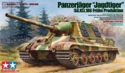 1/35 Jagdtiger Early 35295 Tamiya