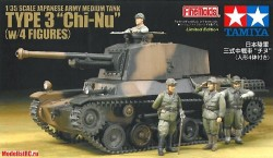 1/35 Japanese army medium tank Type 3