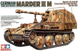 German Tank Destroyer Marder III M 1/35 35255 Tamiya