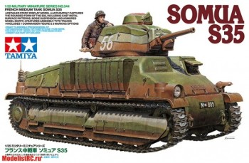 35344 Tamiya 1/35 French Medium Tank SOMUA S35