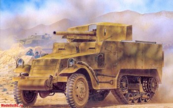 6467 Dragon 1/35 M3 75mm Gun Motor Carriage