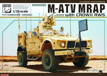1/35 M-ATV MRAP Vehicle PH35007