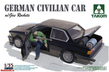1/35 German civilian car BMW with gas rockets 2005