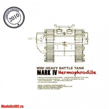 1/35 WWI Heavy Battle Tank  Mark IV Hermophrodite w/Cement-free tracks 2010