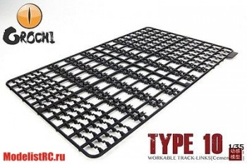 1/35 JGSDF Tape 10 Tank Cement-free Workable Track PF-001
