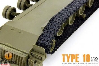 1/35 JGSDF Tape 10 Tank Cement-free Workable Track (With out Rubber) PF-002