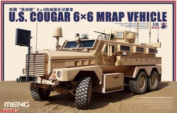SS-005 Meng 1/35 U.S. COUGAR 6x6 MRAP VEHICLE