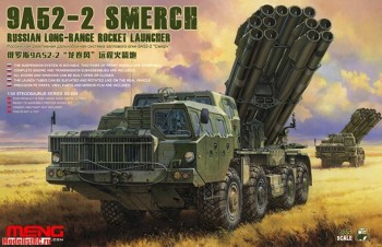 1/35  RUSSIAN LONG-RANGE ROCKET LAUNCHER 9A52-2 SMERCH SS-009 Meng