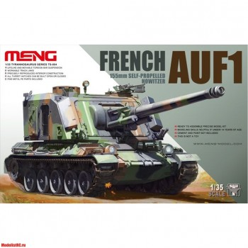 TS-004 Meng 1/35 AUF1 155mm Self-propelled Howitzer