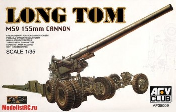 AF35009 Afvclub 1/35 M59 Long Tom 155mm Cannon and Limber