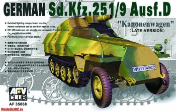 AF35068 AFVClub 1/35 Sd.Kfz.251 D/9 Half Track with 75mm Gun