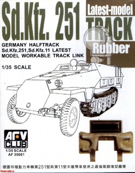 AF35081 AFVClub 1/35 Sd.Kfz.251 Workable Rubber Tracks