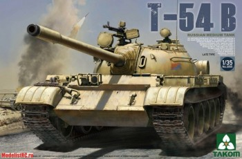 2055 Takom 1/35 Russian Medium Tank T-54 B Late Type