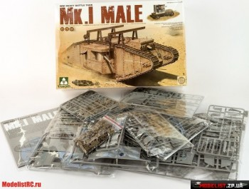2031 Takom 1/35 WWI Heavy Battle Tank Mk.I Male 2 in 1 (with crane and flat trailer)
