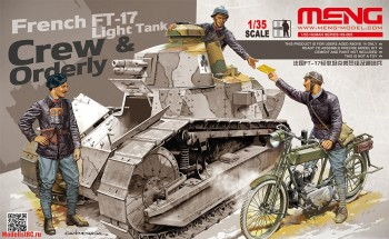 1/35 FRENCH FT-17 LIGHT TANK CREW & ORDERLY HS-005