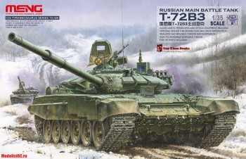TS-028 Meng 1/35 T-72B3 Russian Main Battle Tank