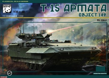 1/35 T-15 Armata Object 149 PH35017
