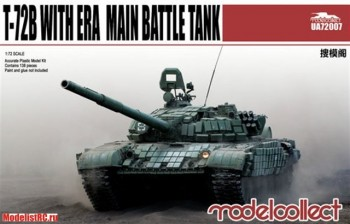 UA72010 Modelcollect 1/72 T-90MS main battle tank
