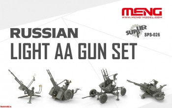 SPS-026 Meng 1/35 Russian Light AA GUN
