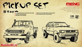 VS-007 Meng 1/35 PICKUP SET