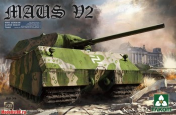 WWII German Super Heavy Tank Maus V2 Takom 2050